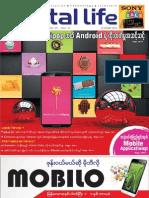 Digital Life Vol 3 No 27.pdf