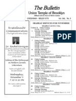 UT Bulletin November 2014