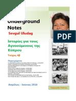 Sevgul Uludag Underground Notes_Τεύχος 4β_2010.pdf