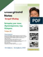 Sevgul Uludag Underground Notes_Τεύχος 4δ_2010.pdf