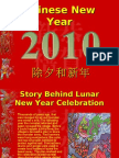 Lunar New Year 2010