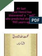 zaid hamid's false predictions