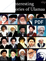 Interesting True Stories of Ulama