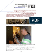 2014-10-29 Israeli Ombudsman refuses to accept whistle-blower Rotem's corruption complaint against PM Netanyahu משרד מבקר המדינה מסרב לקבל מרפי רותם תלונה נגד ראש הממשלה נתניהו על מעורבותו בשחיתות ברשות המסים!