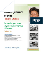 Sevgul Uludag Underground Notes_Τεύχος 5β_2011.pdf