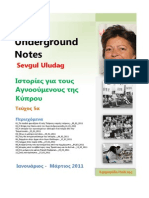 Sevgul Uludag Underground Notes_Τεύχος 5α_2011.pdf
