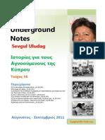Sevgul Uludag Underground Notes_Τεύχος 5δ_2011.pdf
