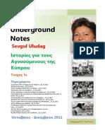 Sevgul Uludag Underground Notes_Τεύχος 5ε_2011.pdf