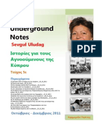 Sevgul Uludag Underground Notes_Τεύχος 5ε_2011.pdf