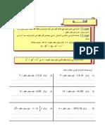 10[2 6]Analytic Geometry