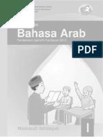 Buku Bahasa Arab MI 1 Siswa