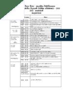 MA MSSCExamShedule2010