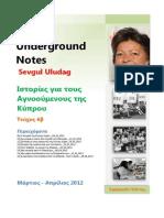 Sevgul Uludag Underground Notes_Τεύχος 6β_2012.pdf