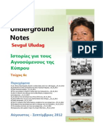 Sevgul Uludag Underground Notes_Τεύχος 6ε_2012.pdf