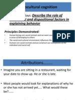Situational & Dispositional Factors 2012