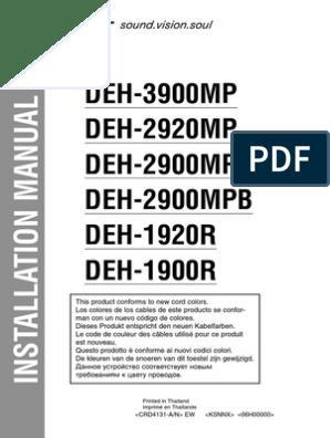 pioneer deh 3900mp wiring diagram pioneer deh 2900mp installation manual en electrical connector  pioneer deh 2900mp installation manual