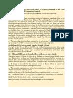 Directorate orders regarding GDS Recruitment