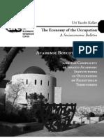 Israel Academic Boycott