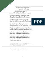 shivasankalpopanishad