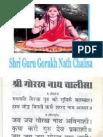 Shri Guru Gorakh Nath Chalisa
