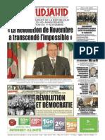 1512_20141101.pdf