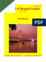 Heterosexual meaning in bengali language
