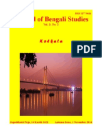 Journal of Bengali Studies Vol.3 No.2