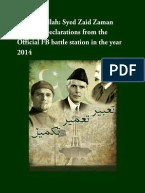 Alhamdolillah Syed Zaid Zaman Hamid Declarations From the FB