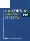 The Code of Conduct for Insurers