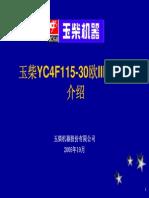 Óñ²ñ4F115-30