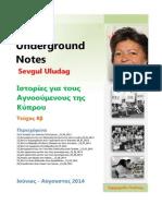 Sevgul Uludag Underground Notes_Τεύχος 8β_2014.pdf