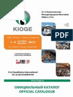 KIOGE 2013