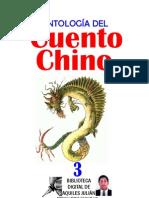 ANTOLOGÍA DEL CUENTO CHINO