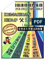 PT3 KH nota (bhg B)