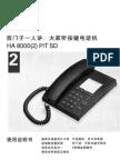 SIEMENS Telephone Model 812 HA8000(2)P-T SD Specification