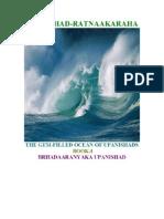 Upanishad Ratnaakraha Book One