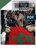 Tentative de coup d'État à Rabat et Skhirate le 10 juillet 1971 (1)