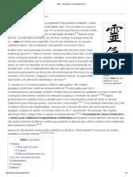 Reiki – Wikipédia, A Enciclopédia Livre