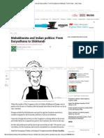 Mahabharata and Indian Politics_ From Duryodhana to Shikhandi _ North, News - India Today