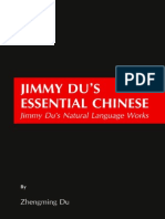Jimmy Du's Essential Chinese