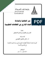 d_as_3_2010.pdf