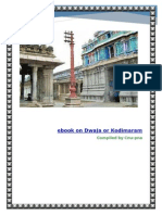 eBook on Kodimaram or Dwaja Stambam