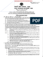 Instructions_Form10C.PDF