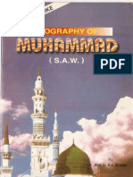 Biography of Muhammad(s.a.w.)