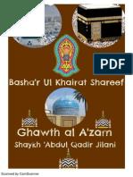 Bashairul Khairaat.pdf