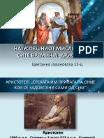 Presentation Aristotel