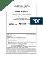 Math Test G7-2