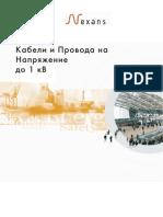 Nexans_Кабели и Провода До 1 КВ