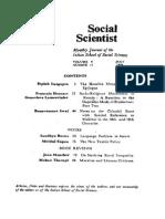 Social Scientist 1978 Issue 72
