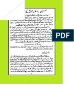 حسنین اسلامی تاریخ کے دو اہم کردار